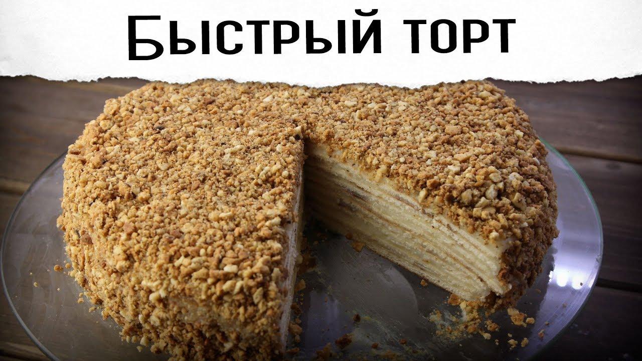Торт рецепты без духовки