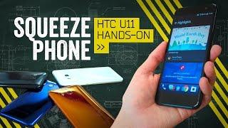 HTC U11 Hands On