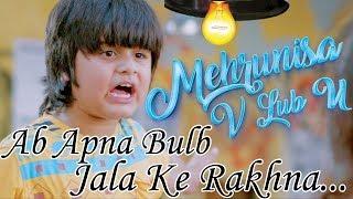 Ab Apna Bulb Jala Ke Rakhna |  Movie Scene | Mehrunisa V Lub U 2017