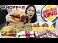 BURGER KING FEAST! Whoppers, Angus Beef ...mp3