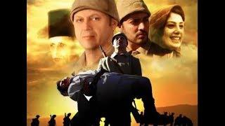 Sarı Siyah (2013 - HD) | Türk Filmi