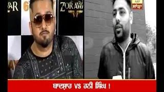 Yo Yo Honey Singh VS Badshah