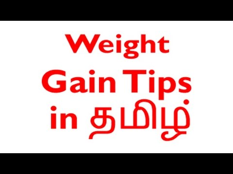 Yoga For Weight Loss In Tamil Pdf Gallery Image Iransafebox