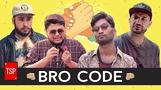 Bro Code | The Screen Patti 1 Million Special