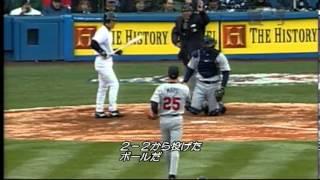 松井秀喜 ヤンキースタジアムで初の満塁ホームラン