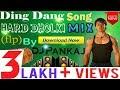 Ding Dang Song Hard Dholki Remix By Dj P...mp3