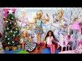 Święta u Barbie 🎄 Pakowanie prezent...mp3