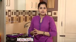 Unave Amirtham - Benefits of Nellikai (Gooseberry) and a Recipe based on it | News7 Tamil