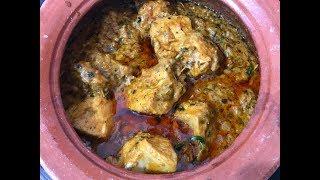 Handi Chicken With Smooth and Thick Gravy (how to make chicken handi) english Subtitles