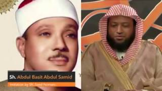Sh.Saad Nomani can imitate the most famous reciters watch