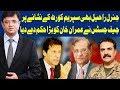 Dunya Kamran Khan Kay Sath   17 December...mp3