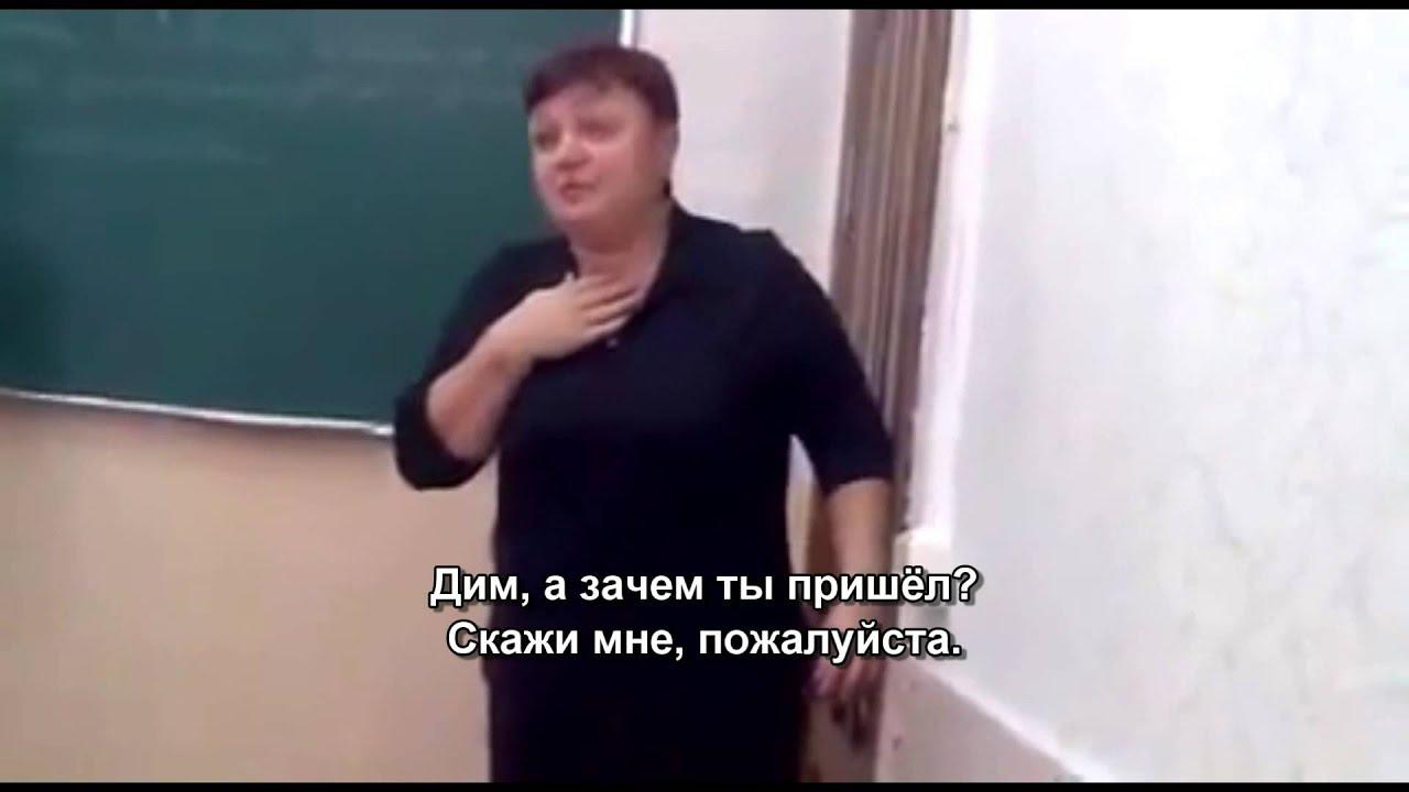 Ученик пришел на урок танцев и молодая учительница 3 фотография