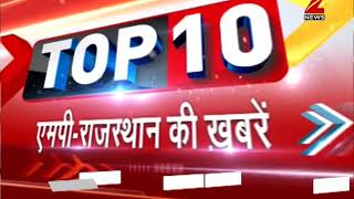 Top 10: Student protest against setting up of