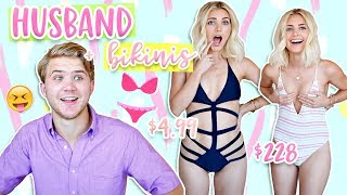 HUSBAND Guesses Cheap vs Expensive BIKINIS! | Aspyn Ovard