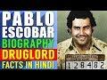 Pablo Escobar Life Story in Hindi | Most...mp3
