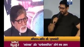 Amitabh-Aamir to work in Yashraj films