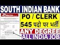 South Indian Bank PO/Clerk Recruitment 2...mp3