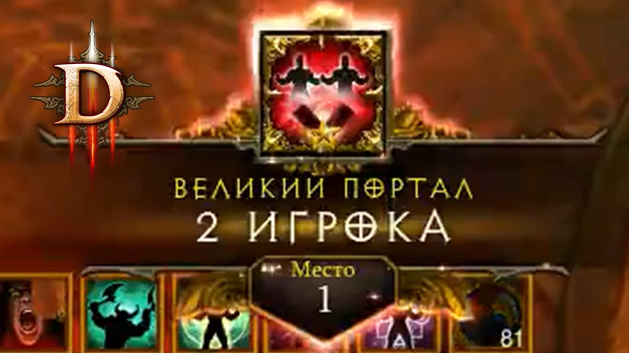 Diablo 2 hardcore build xxx picture