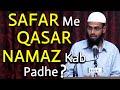 Safar Me Qasar Namaz Kitne Kilometer Se ...mp3