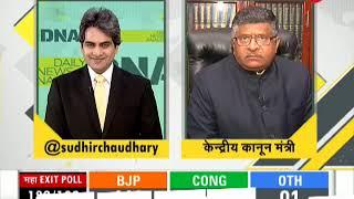 DNA: Union Minister Ravi Shankar Prasad speaks exclusively on Gujarat exit polls