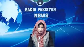 Radio Pakistan News Bulletin 6 PM (18-01-2018)