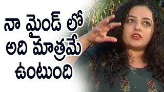 నా మైండ్ లో అది మాత్రమే ఉంటుంది -  Awe Movie Latest Interview   Nithya Menen   Prasanth Varma