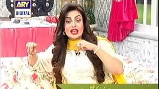 Good Morning Pakistan Host Nida Yasir ARY Digital 17th March 2016 Part 4