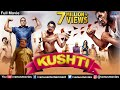 Kushti - Full Movie | Bollywood Comedy M...mp3