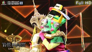 THE MASK LINE THAI | Champ of the Champ | EP.19 | 28 ก.พ. 62 Full HD