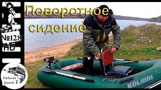 рыбацкие хитрости и самоделки видео пвх лодки