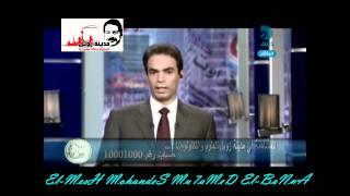 حسن عباس حلمى يتبرع بمبلغ 250 مليون جنيه لمدينة زويل