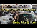 BUY SECOND HAND CARS IN CHEAP PRICE IN J...mp3