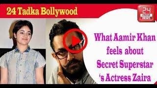 What Aamir khan feels about secret superstar