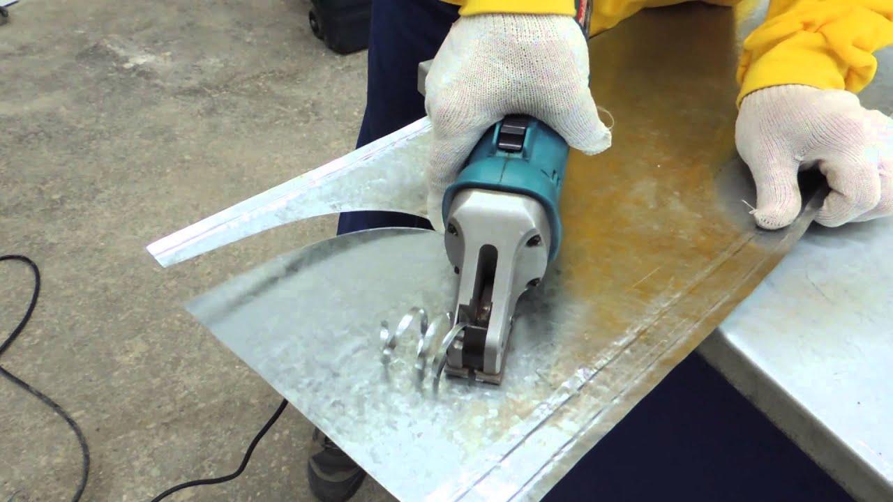 Как сделать работа по металлу