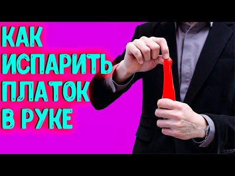 trahayut-russkuyu-v-podvale