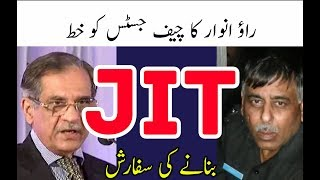 Pakistan News Live Today | Chief Justice Saqib Nisar Order to SSP Rao Anwar | 2018 updated
