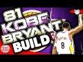 NBA 2K18 Kobe Bryant ARCHETYPE for MyCAR...mp3