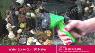 Water Spray Gun 10 Meter - Spray Gun for Home, Bike, Car Cleaning