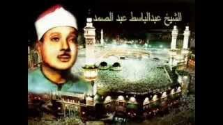 Surah YaSin- Abdul Basit Abdu s-Samad (Full) Quran
