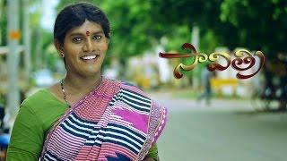 SAVITRI TELUGU SHORT FILM    Telugu Latest Short Film