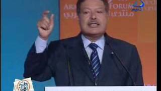 Dr Ahmed Zewail (GPS) Part 3