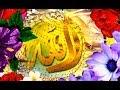Pashto Hamd Mohammad Ashraf Mazlum- Da S...mp3