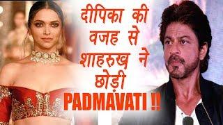 Shahrukh Khan REJECTED Padmavati because of Deepika Padukone | FilmiBeat