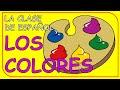 Colors in Spanish- A color pinwheel / El...mp3