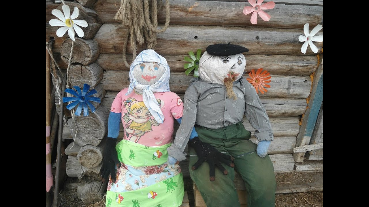 Огородная кукла своими руками