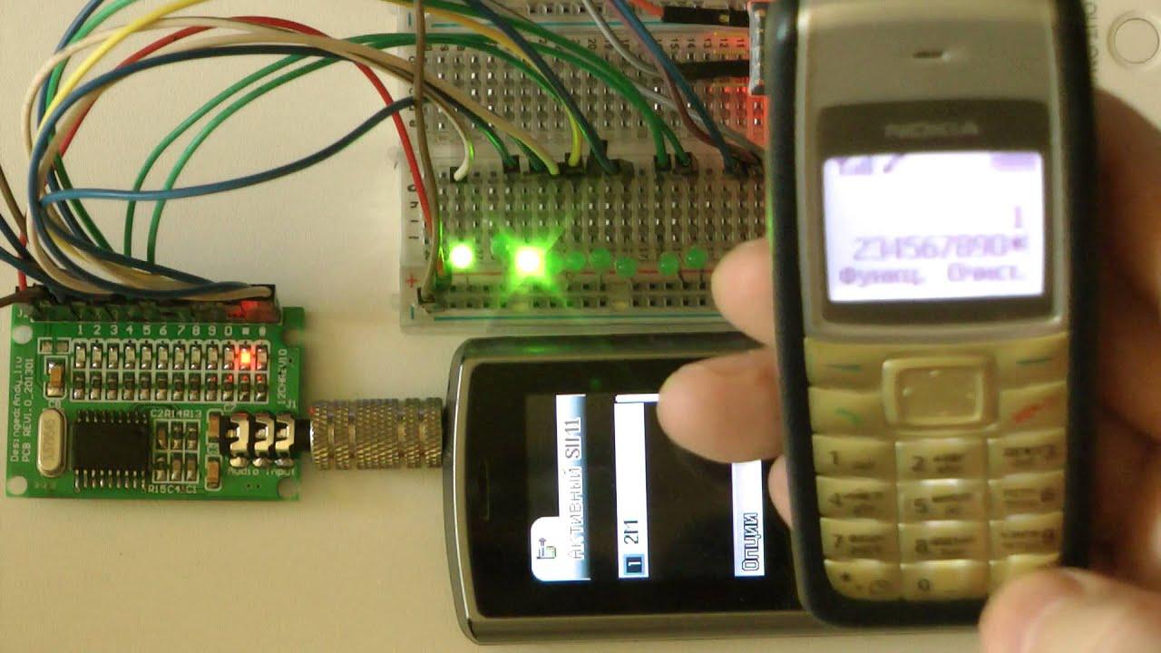 Дистанционное управление с мобильный телефон своими руками