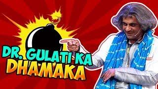 Dr. Gulati Ka Dhamaka | Fun Unlimited | The Kapil Sharma Show