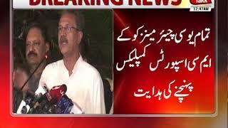 Karachi Mayor Convene Meeting of MQM-P Elected Members Today