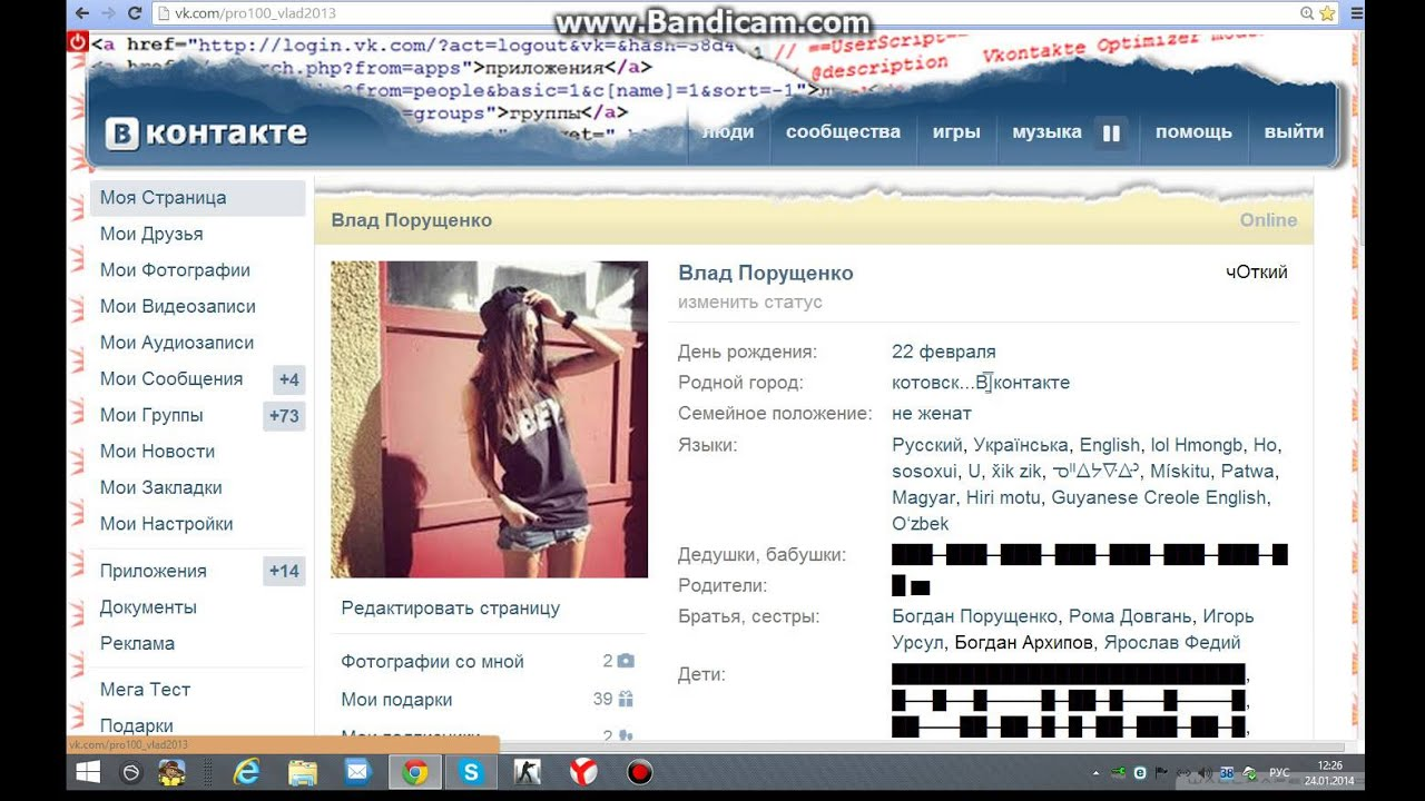 БаГи ВКонтакте как украсить Вконтакте и вертаем очество VIP Выпуск! Секреты и БаГи! - Youtube API V3 - Video Portal