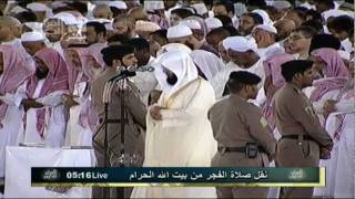Sheikh Khalid Ghamdi | Al-Furqan 61-77
